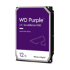 هارد اینترنال12mb purple