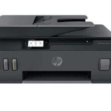 پرینتر چندکاره جوهرافشان اچ پی مدل HP 615W